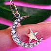 Серебряный кулон Полумесяц со звездой - Мусульманский серебряный кулон, фото 4
