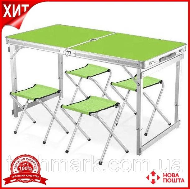 Раскладной Стол усиленный для пикника 4 стула (3 режима высоты) Салатовый