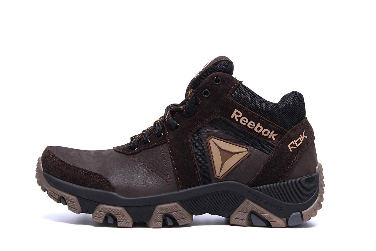 Мужские зимние кожаные ботинки Crossfit Brown р. 40 41 42 43 44