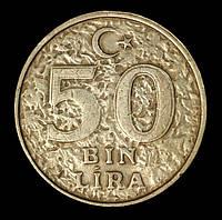 Монета Турции 50000 лир 1999 г., фото 1