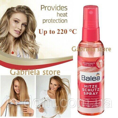 Balea Hitzeschutzspray 2-Phasen 75 ml Термозащита до 220 ° C Двухфазный спрей для укладки волос 75 мл