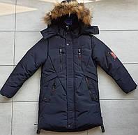 Пальто зимнее на мальчика юниора 146-170 в розницу, фото 1