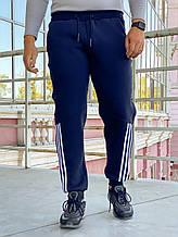 Теплые мужские спортивные штаны на манжете 904 темно-синие