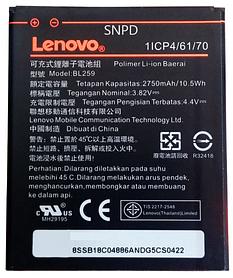 Аккумулятор (Батарея) Lenovo A6020a46 Vibe K5 Plus BL259 (2750 mAh)