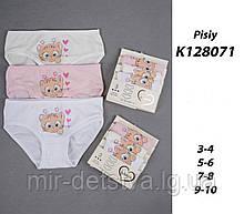 Комплект трусиков для девочки TM Katamino оптом, Турция р.3-4 года (98-104 см) 3 шт