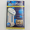 Сенсорный дозатор для жидкого мыла Soap Magic  (RZ588), фото 3