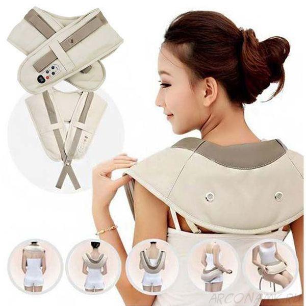 Ударный массажер для шеи и плеч Cervical Massage Shawls  (RZ671)