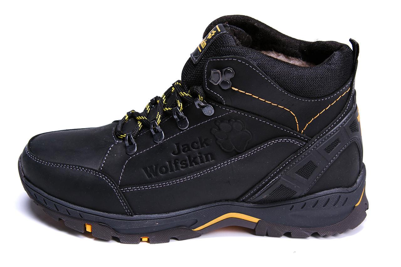 Чоловічі зимові шкіряні черевики Jack Wolfskin р. 40 41 42 44 45