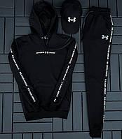 Спортивный костюм мужской Under Armour осень весна (кофта+штаны) черный. Живое фото. Чоловічий спортивн костюм