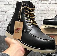 Мужские теплые ботинки Red Wing Classic демисезонные осень-зима черные. Живое фото. Реплика, фото 1