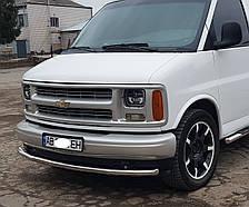 Кенгурятник одинарный ус на Chevrolet Express Van (1996-2002)