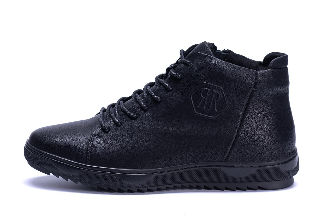 Мужские зимние кожаные ботинки KungFu  Winter  Black р. 42 43 45