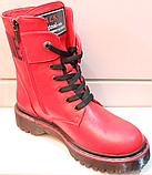 Ботинки красные высокие женские зимние кожаные от производителя модель КИС58, фото 2