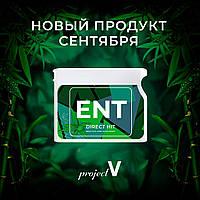 """""""ENT"""" (новый ЭнджойNT) - хондропротектор, защита суставов."""