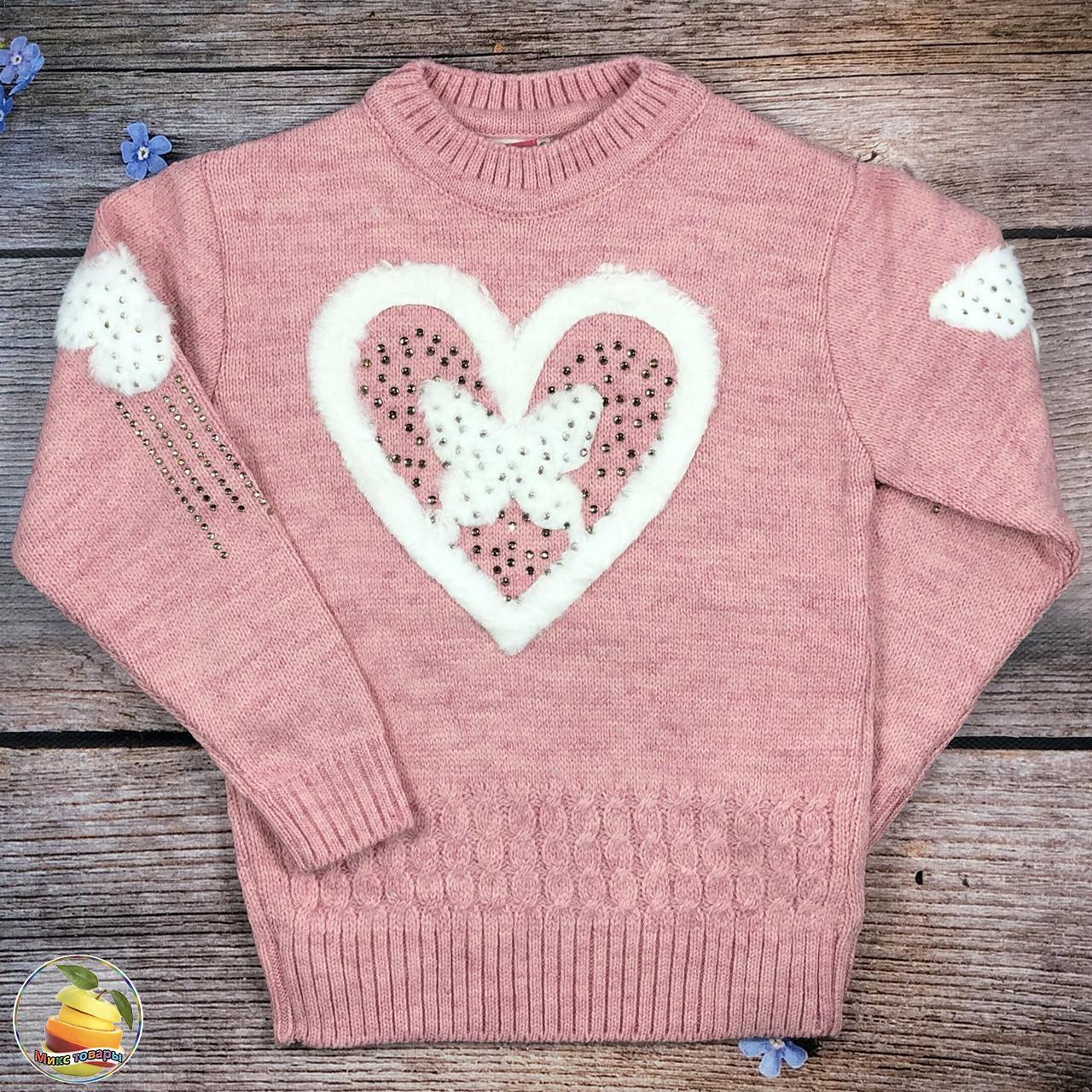 Дитячий в'язаний светр для дівчинки Розміри: 5-6,7-8,9-10 років (20870-3)