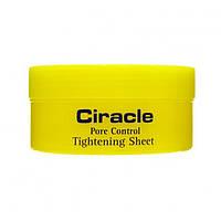Салфетки для сужения пор Ciracle pore control tightening sheet 50мл (40 шт)