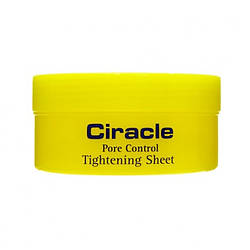 Серветки для звуження пор Ciracle pore control tightening sheet 50мл (40 шт)
