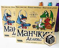 Манчкин Делюкс с полем Купить - Настольная игра. Не самоделка. Оригинал