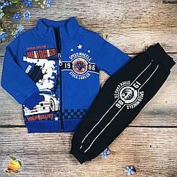 Тёплый костюм с кофтой на молнии для мальчика Размер: 1,2,3,4 года (20875-1)
