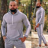 Мужской спортивный костюм осень-весна без начеса с капюшоном, Серый на манжетах