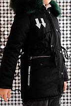 Детская зимняя куртка на девочку «ZKD-15», фото 2