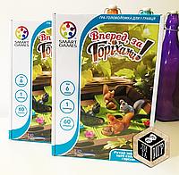 Вперед за орехами Smart Games - Развивающая детская игра