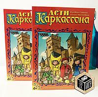 Дети Каркассона купить - Развивающая настольная игра. Оригинал