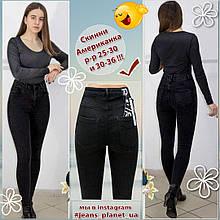 Завужені джинси жіночі чорні з дуже високою посадкою баталов