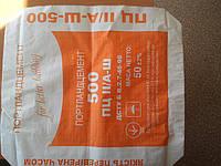 Мешок полипропиленовый,коробчатого типа для фасовки цемента 25кг.