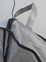 Чохол сірого кольору для об'ємних речей 60*110*10 див. Для зберігання та пакування одягу на блискавці флізеліновий, фото 3