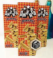 Дженга Jenga Party- 54 плитки - Оригинал. Из ольхи