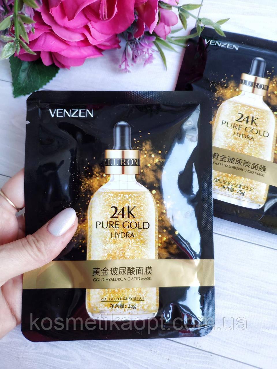 Антивікова тканинна маска для обличчя venzen 24к pure gold