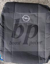 Чехлы на сиденья модельные (автоткань) Opel Zafira B 5 мест опель зафира б 2004-2011 деленная, подлокотник, 7п