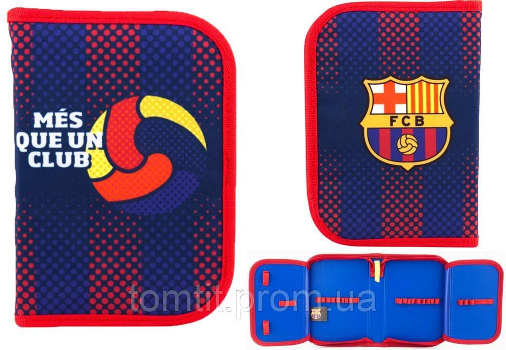 Пенал - книжка FC Barcelona - Футбольный клуб Барселона BC18-622  раскладной с 2 отворотами, ТМ Kite (Кайт)