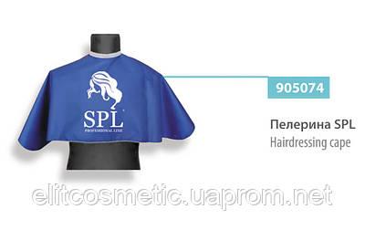 Перелина SPL Mini 905074 Синий