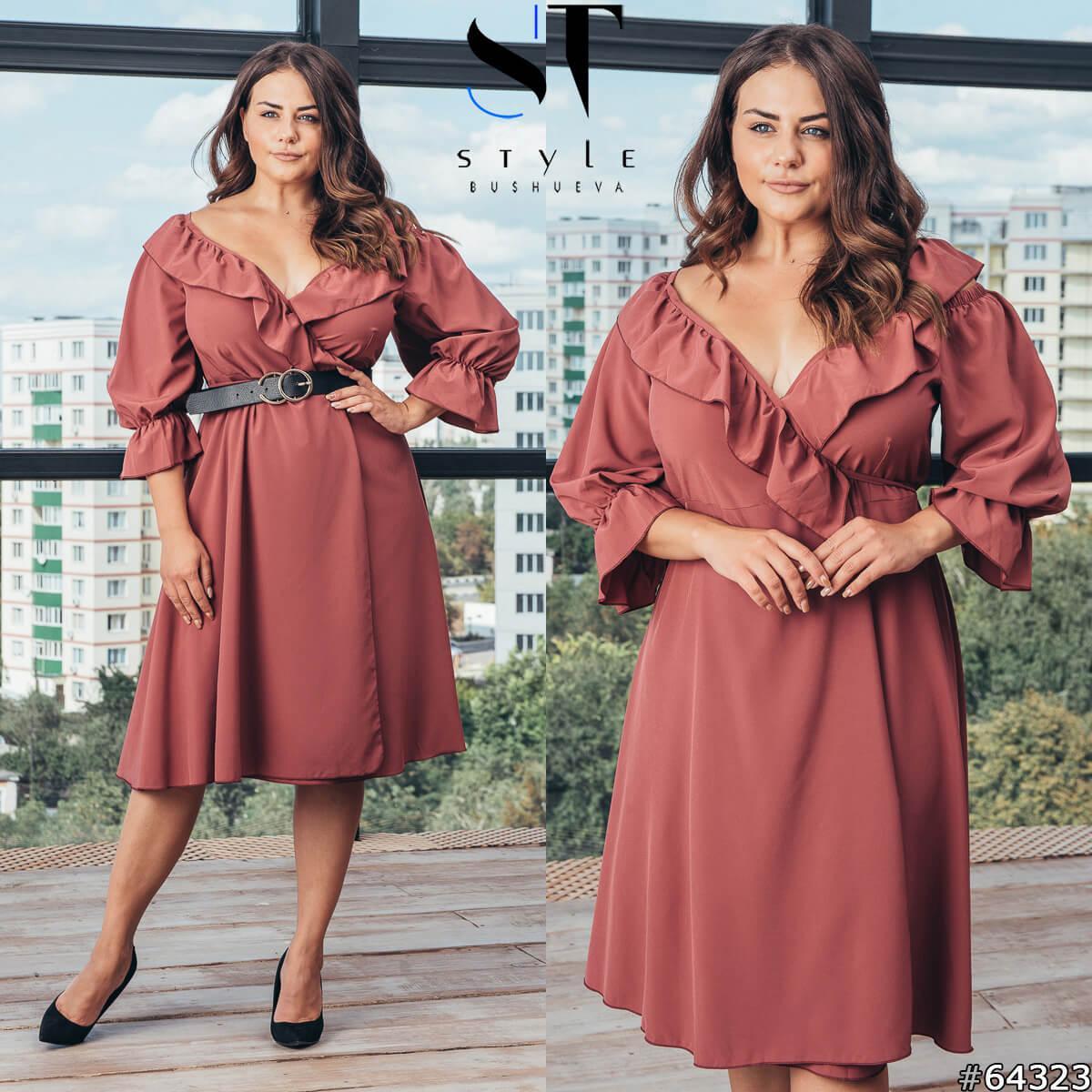 Красивое женское платье батал р.48-64  ST Style XL