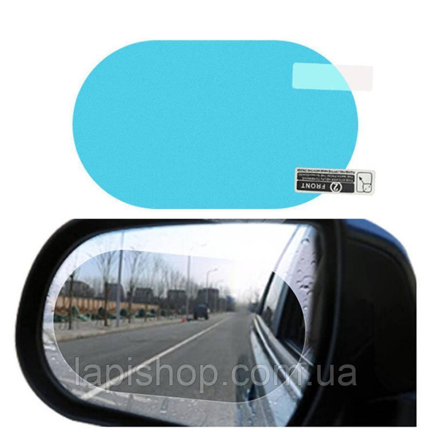 Пленка Anti-fog film анти-дождь для зеркал авто  100*145 мм