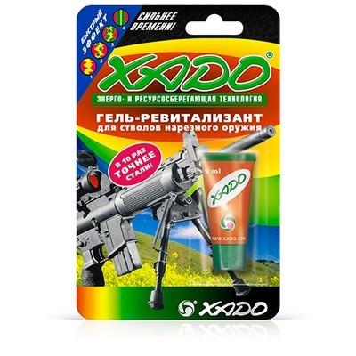 Ревитализант для стволов нарезного оружия 3 тубы, комплект 27 мл XADO