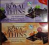 Конфеты шоколадные Royal Thins с соленой карамелью 200 г Германия, фото 3