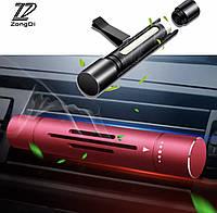 Ароматизатор в машину на решетку воздуховода, освежитель воздуха в автомобиль на дефлектор