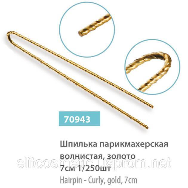 Шпильки для волос SPL 70943