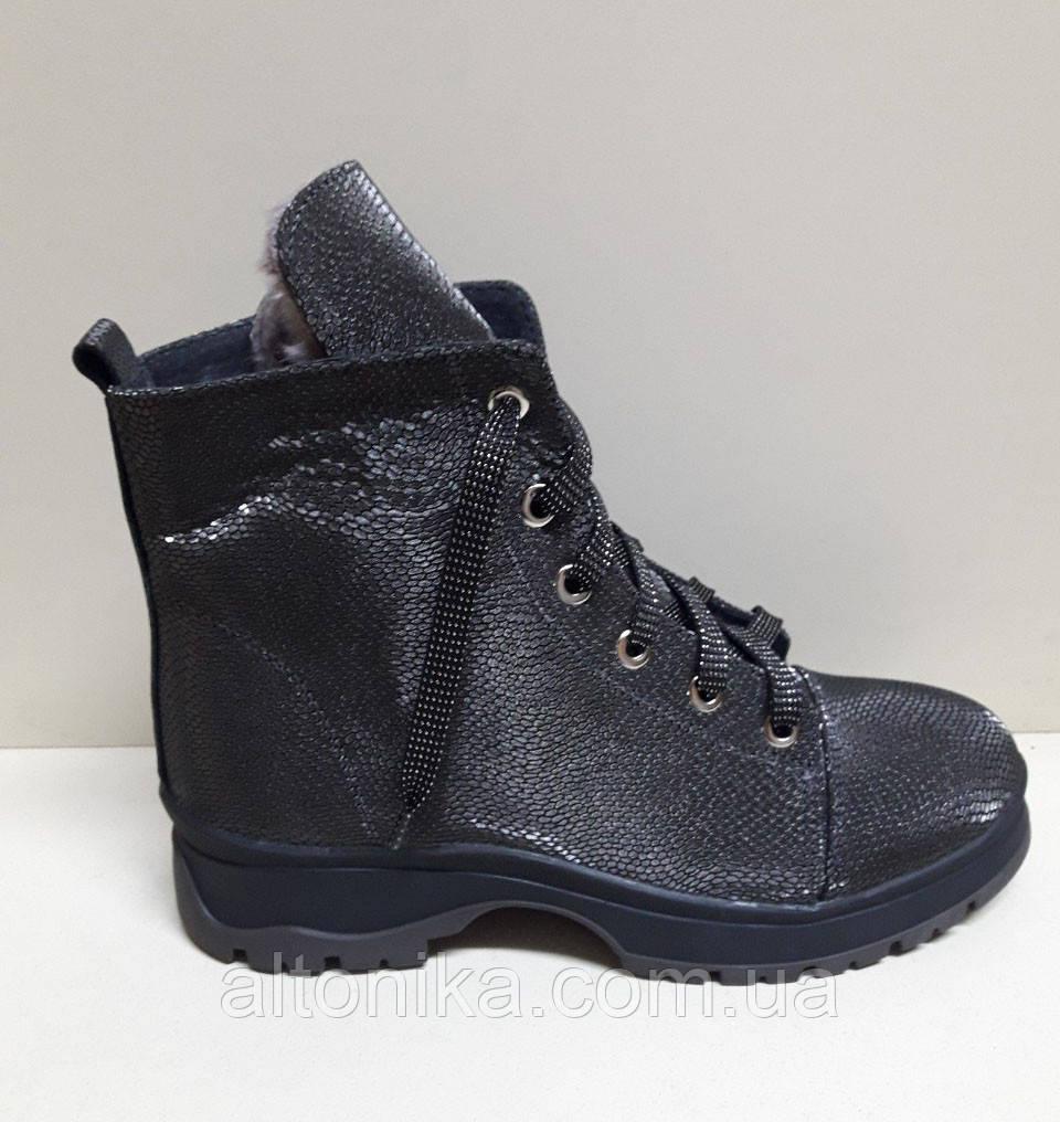 STTOPA  деми зима! Размеры 40-43! Ботинки кожаные больших размеров! С9-50-4043-32-3643