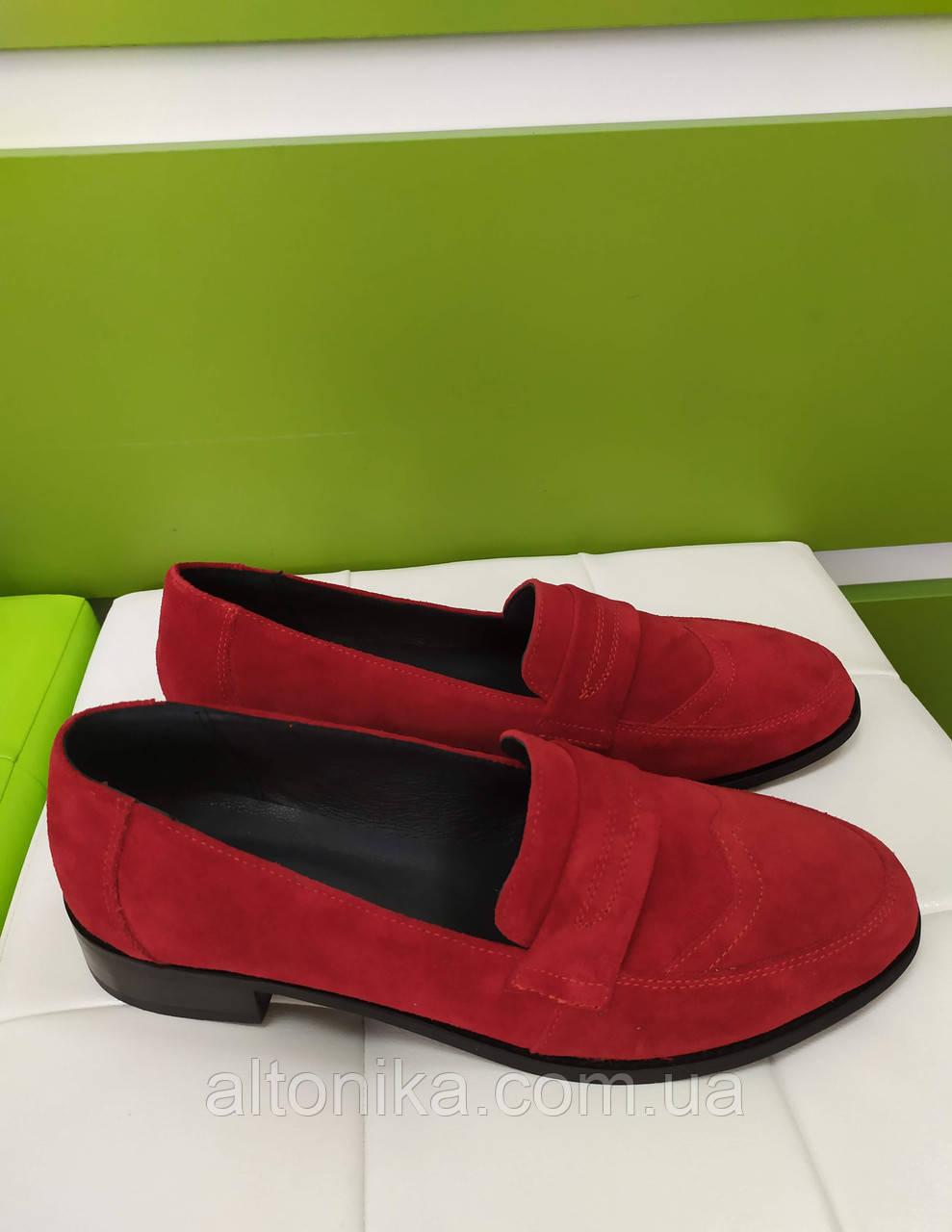 STTOPA 42р-28 см. Размеры 42-44! Туфли лоферы больших размеров кожаные. Красные. С6-14-4244-3