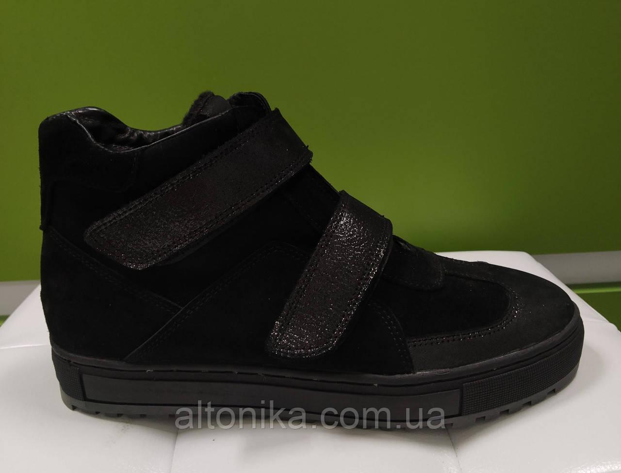 STTOPA 44р зима! Размеры 40-45! Ботинки кожаные на широкую ногу больших размеров! С9-40-4045-33-4045