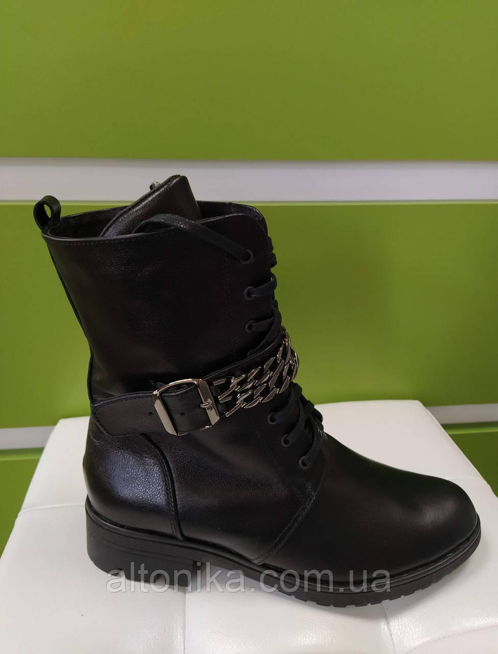 STTOPA 40р деми! Размеры 33-44! Ботинки кожаные больших размеров! С9-28-3641-4-3344
