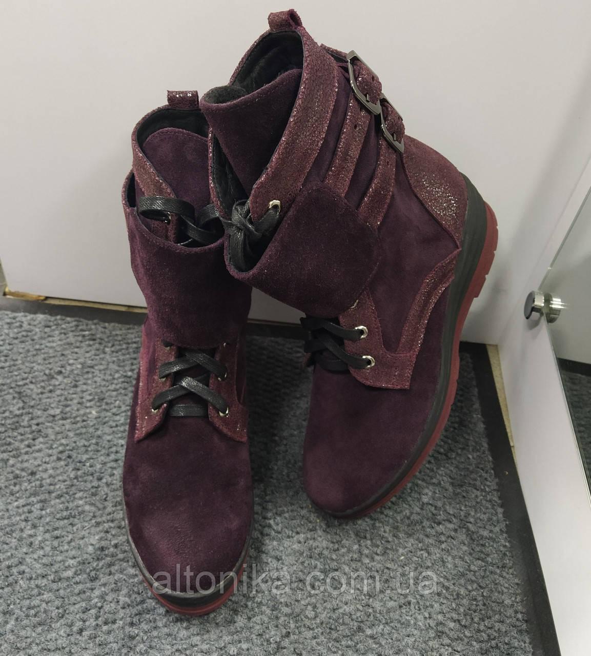 STTOPA 38р деми! Размеры 36-41! Ботинки кожаные больших размеров! С9-56-3641-55-3641