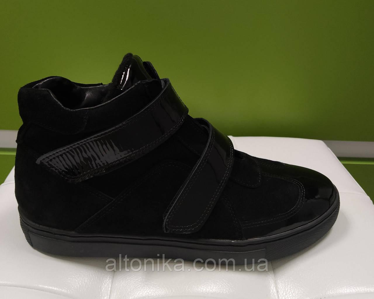 STTOPA 41р деми! Размеры 40-45! Ботинки кожаные на широкую ногу больших размеров! С9-15-4045-28-4045