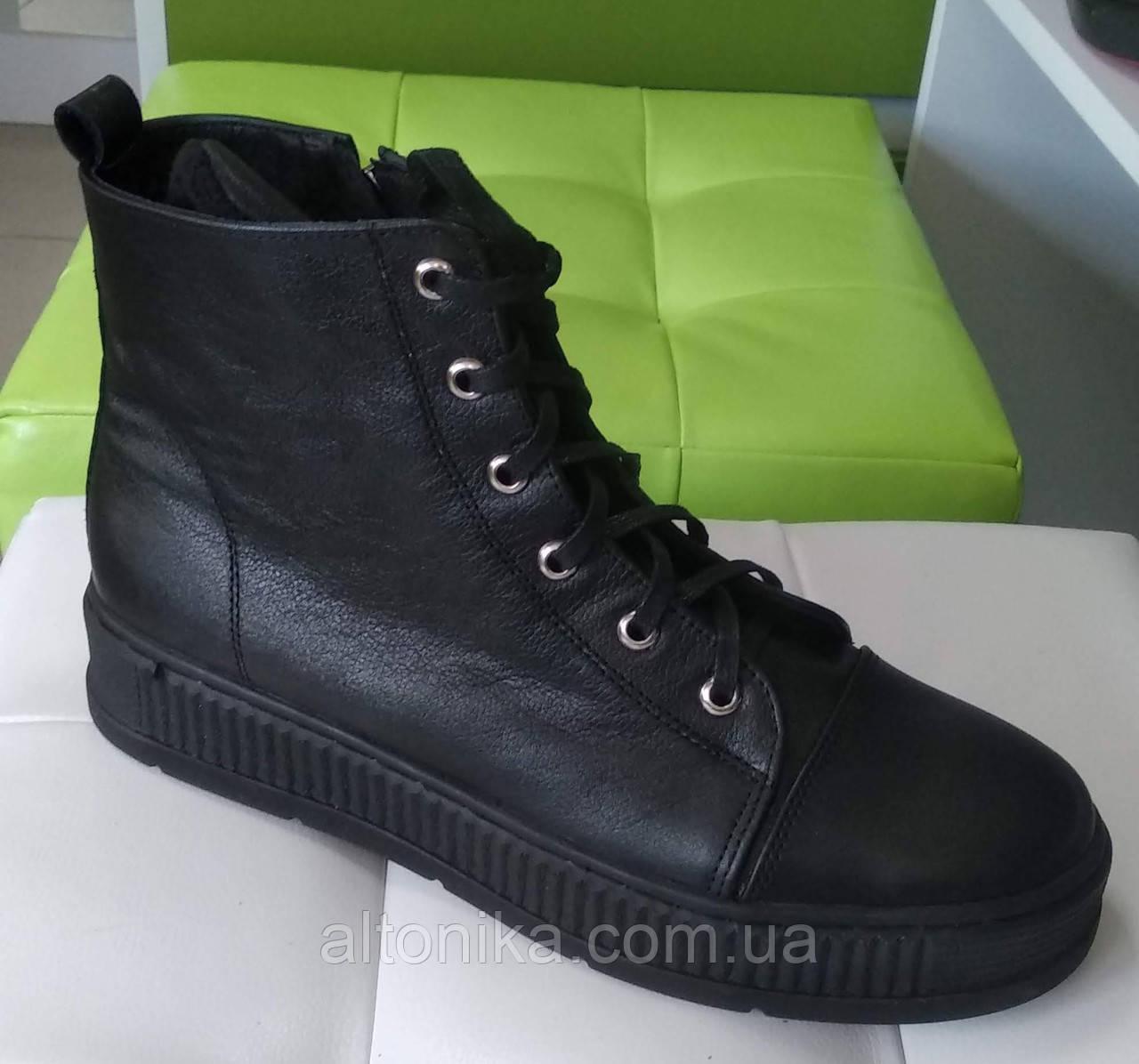 STTOPA 39р зима! Размеры 36-41! Ботинки кожаные больших размеров! С9-17-3641-4-3645