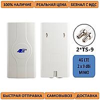 Всенаправленная 3G/4G LTE антенна комнатная LF-ANT4G01 2*9Dbi MIMO 2*TS9 кабель 2м