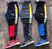 Мужские спортивные штаны Puma,ткань : турецкая двух нитка высокого качества,зауженные , резинка внизу (46-52), фото 1